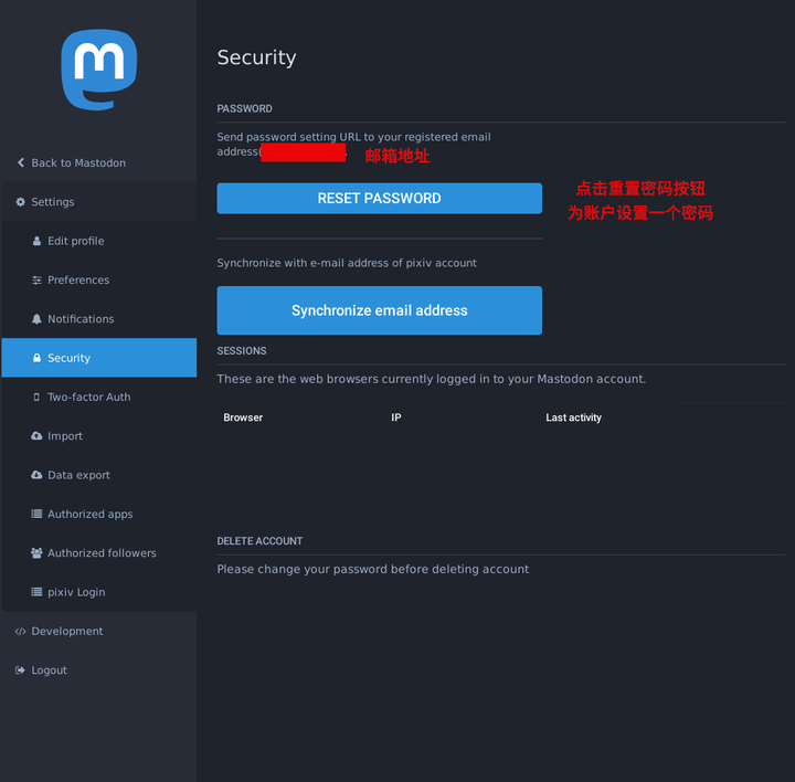 /images/nginx-reverser-proxy-for-mastodon/pawoo_reset_password.thumbnail.png